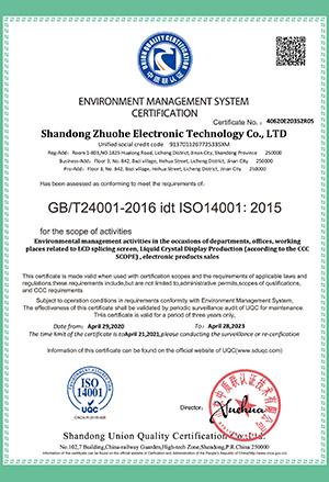 ISO14001认证英文版