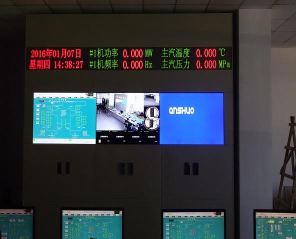 河北省某热电厂