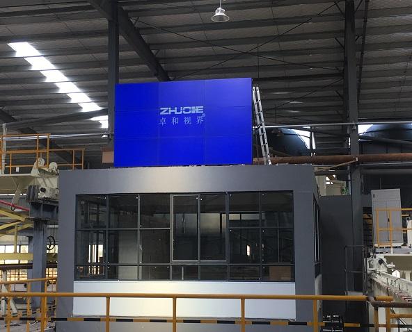 济宁市嘉祥县某机械厂